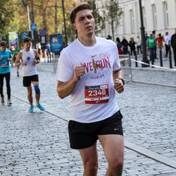11th Danske Bank Vilnius Marathon - Mindaugas Sinkevicius (2346)