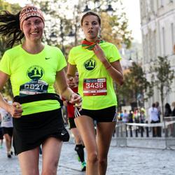 11th Danske Bank Vilnius Marathon - Viktorija Tomaševiciene (827), Kristine Marcinkus (3436)