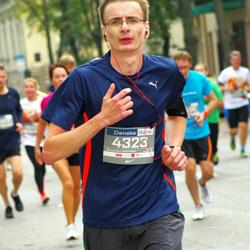 11th Danske Bank Vilnius Marathon - Gediminas Cicinskas (4323)