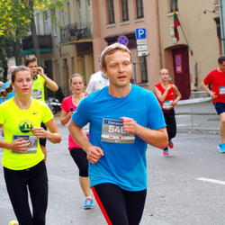 11th Danske Bank Vilnius Marathon - Marija Butkyte (4547), Andrius Mickus (5461)