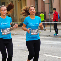 11th Danske Bank Vilnius Marathon - Maija Rumpite (6315)
