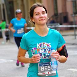 11th Danske Bank Vilnius Marathon - Viktorija Vasiliunaite (6955)