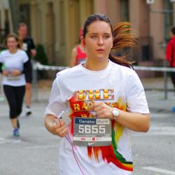 11th Danske Bank Vilnius Marathon - Andrius Sutkus (5655)