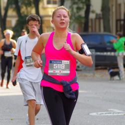 11th Danske Bank Vilnius Marathon - Virginija Karmazaite (5119)