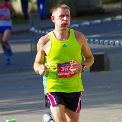 11th Danske Bank Vilnius Marathon - Rimas Šilanskas (3820)