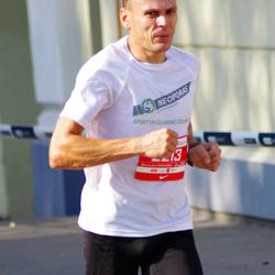 11th Danske Bank Vilnius Marathon - Sigitas Baltruškevicius (2213)