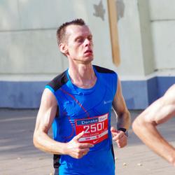 11th Danske Bank Vilnius Marathon - Robert Rozej (2501)