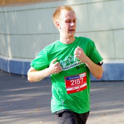 11th Danske Bank Vilnius Marathon - Marius Sviderskas (2157)