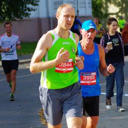 11th Danske Bank Vilnius Marathon - Vilmantas Valantinas (3844)