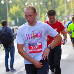 11th Danske Bank Vilnius Marathon - Algirdas Šimkunas (2261)