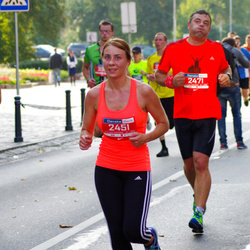 11th Danske Bank Vilnius Marathon - Sigita Saulite (2451), Andrius Šimkus (2471)