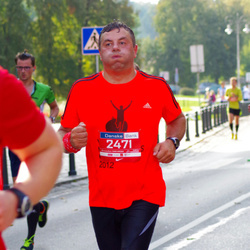 11th Danske Bank Vilnius Marathon - Andrius Šimkus (2471)