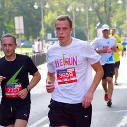 11th Danske Bank Vilnius Marathon - Palskys Edgaras (3659)