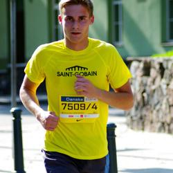 11th Danske Bank Vilnius Marathon - Migle Vaškiene (75094)
