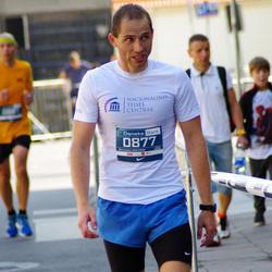11th Danske Bank Vilnius Marathon - Algimantas Anilionis (877)