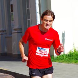 11th Danske Bank Vilnius Marathon - Paulius Bieliunas (11034)