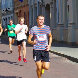 11th Danske Bank Vilnius Marathon - Eduard Tucinskij (21101)