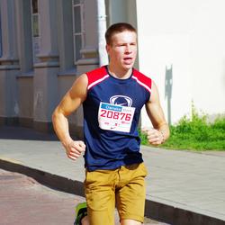 11th Danske Bank Vilnius Marathon - Elvis Peckeliunas (20876)