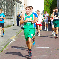 11th Danske Bank Vilnius Marathon - Redas Dulinskas (31361)
