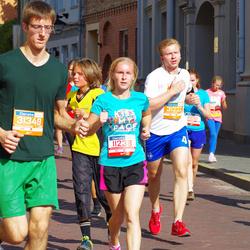 11th Danske Bank Vilnius Marathon - Rasa Zajanckauskiene (11238), Gintarė Sorakaitė (31222), Marijus Plečkaitis (31349)