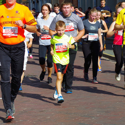 11th Danske Bank Vilnius Marathon - Jonas Turulis (12428), Erika Cesonyte (20868)