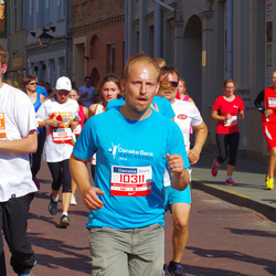 11th Danske Bank Vilnius Marathon - Andrius Pacesa (10311), Tomas Krygeris (31258)