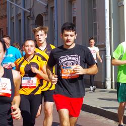 11th Danske Bank Vilnius Marathon - Gintare Nalivaiko (11101)