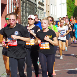 11th Danske Bank Vilnius Marathon - Ugne Straukaite (12530), Indrė Mačiulytė (31606)