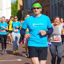 11th Danske Bank Vilnius Marathon - Rugile Novikeviciene (12856)