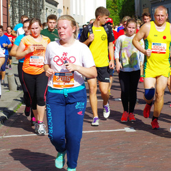 11th Danske Bank Vilnius Marathon - Kamilė Evelina Navardauskaitė (30115)