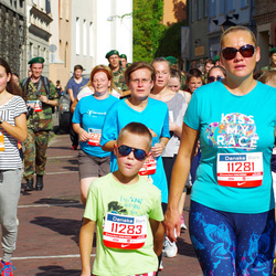 11th Danske Bank Vilnius Marathon - Lina Giedriene (11281), Herkus Giedrys (11283), Lina Murėnaitė (31416)