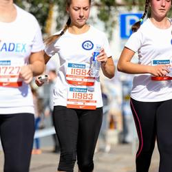 11th Danske Bank Vilnius Marathon - Anžela Zareckiene (11983)