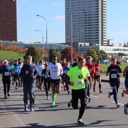 """Vilnius 10 km run, """"Run with Živilė Balčiūnaitė"""". - Mantas Jonikas (253)"""