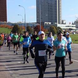 """Vilnius 10 km run, """"Run with Živilė Balčiūnaitė"""". - Darius Kanevičius (113)"""