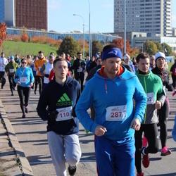 "Vilnius 10 km run, ""Run with Živilė Balčiūnaitė"". - Daniel Golovacki (110), Ernestas Terekas (287)"