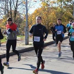 """Vilnius 10 km run, """"Run with Živilė Balčiūnaitė"""". - Mantas Gudelionis (2322)"""