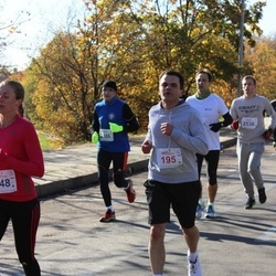 "Vilnius 10 km run, ""Run with Živilė Balčiūnaitė"". - Benoit Frachon (195)"