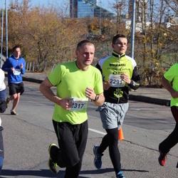 """Vilnius 10 km run, """"Run with Živilė Balčiūnaitė"""". - Renatas Lukošiūnas (2317)"""