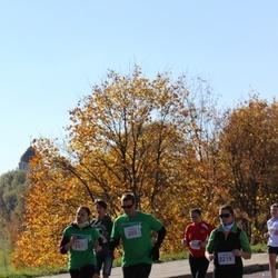 """Vilnius 10 km run, """"Run with Živilė Balčiūnaitė"""". - Vytautas Žekonis (205), Daiva Žekonienė (207), Jūratė Bačėnaitė (2219)"""