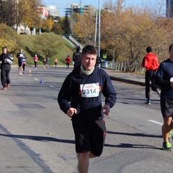 """Vilnius 10 km run, """"Run with Živilė Balčiūnaitė"""". - Marius Tamošiūnas (2314)"""