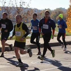 """Vilnius 10 km run, """"Run with Živilė Balčiūnaitė"""". - Rimantas Butkevičius (2001), Šarūnas Sereika (2041), Vidmantas Ložys (2367)"""