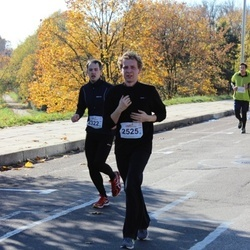 """Vilnius 10 km run, """"Run with Živilė Balčiūnaitė"""". - Mantas Gudelionis (2322), Linas Blažiūnas (2525)"""
