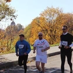 """Vilnius 10 km run, """"Run with Živilė Balčiūnaitė"""". - Anthony Wayne Vinca (2640), Jim Bastick (2646), Mikko Lempiainen (2647)"""