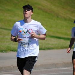 Olimpinės dienos bėgimas - SimanavičiusLukas (6081)