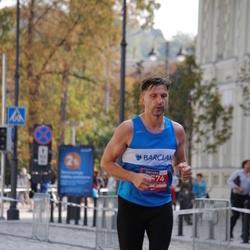11th Danske Bank Vilnius Marathon