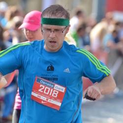 11th Danske Bank Vilnius Marathon - Remigijus Šimanskis (2018)
