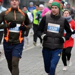 Perskindol kalėdinis bėgimas - Vygantas Rakauskas (2329), Norbertas Skumbinas (2330)