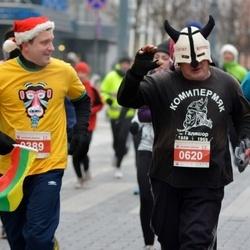 Perskindol kalėdinis bėgimas - Genius Baliukevicius (620)