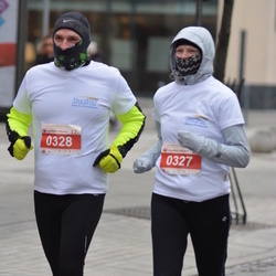 Perskindol kalėdinis bėgimas - Milda Malakauskaite-Petruleviciene (327), Adomas Petrulevicius (328)