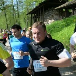 Trakų pusmaratonis 2015 - Aleksandr Markin (4163)
